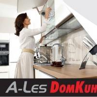 Vrhunske kuhinje po naročilu, moderne kuhinje po naročilu logo image