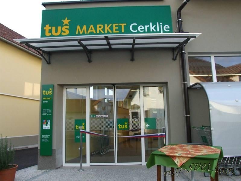 Supermarket Straža, Krška vas, Krmelj, Krško, Cerklje, Dobova, Brestanica, Dečno selo gallery photo no.1