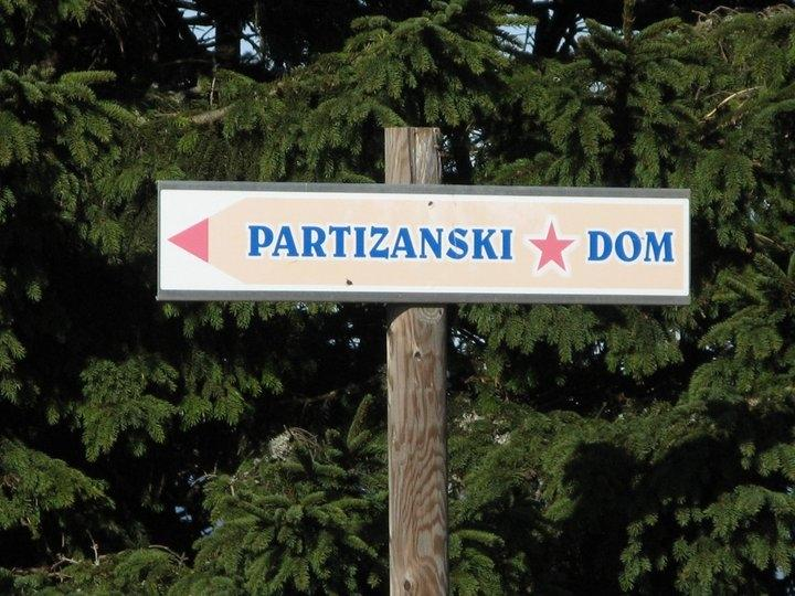 Partizanski dom Kope gallery photo no.8