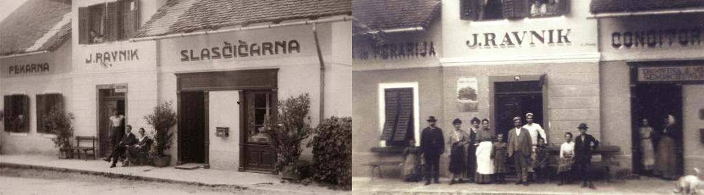 Slaščičarna ZIMA, Bled gallery photo no.1