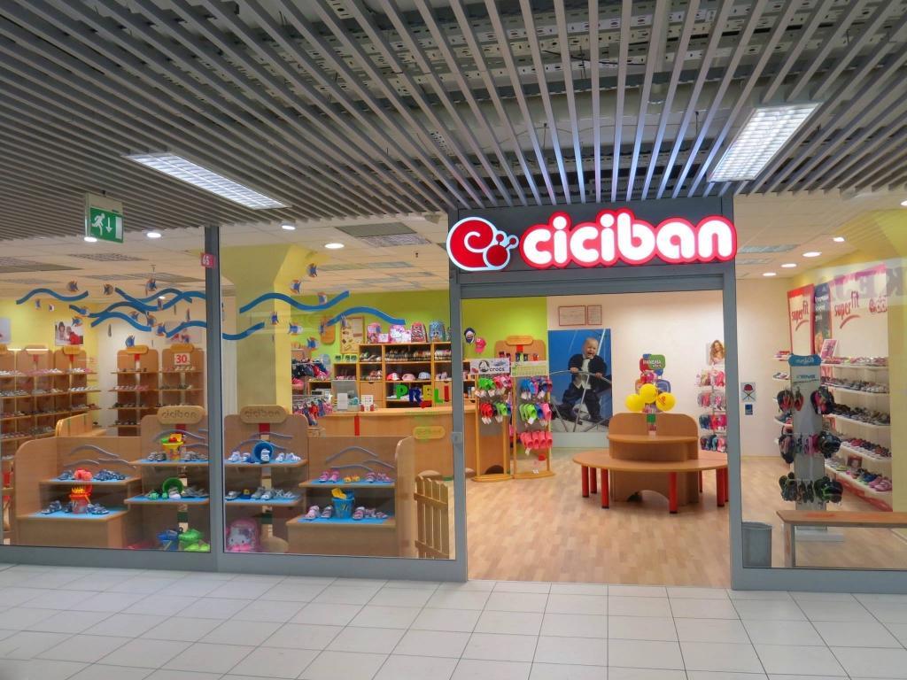Otroška obutev CICIBAN (Btc hala A) gallery photo no.14