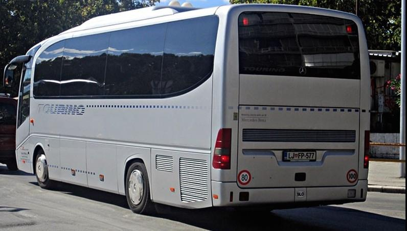 Vidmar prevozi, Ljubljana gallery photo no.2