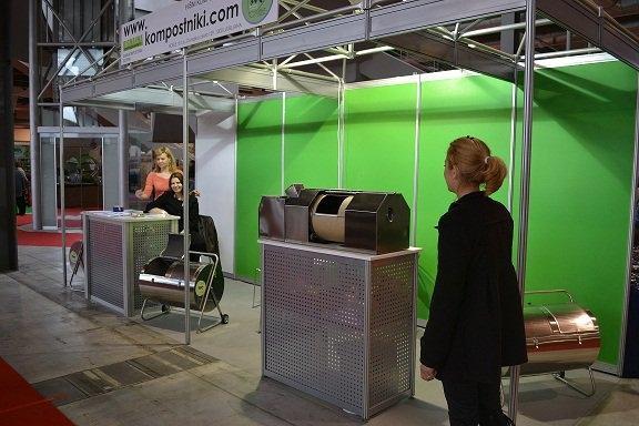 Kompostniki Gaja, Predelava Bioloških odpadkov, Kranj gallery photo no.2
