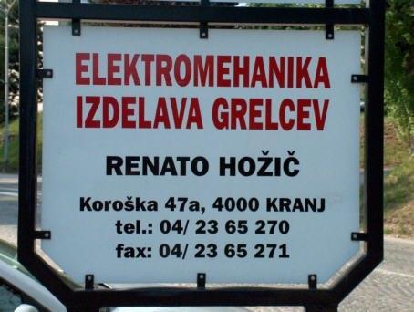 Elektromehanika, Izdelava grelcev Hožič, Kranj gallery photo no.0