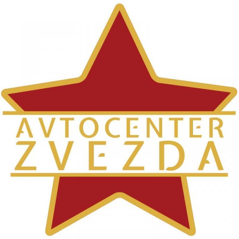 Avtopralnica Avtocenter Zvezda, Ljubljana gallery photo no.0