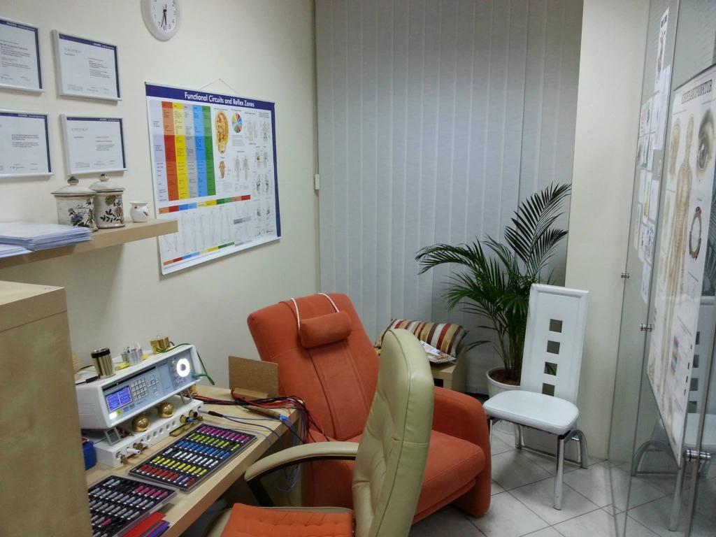Bioresonanca, zdravljenje inkontinence, Novo Mesto - Mavrica zdravja gallery photo no.9