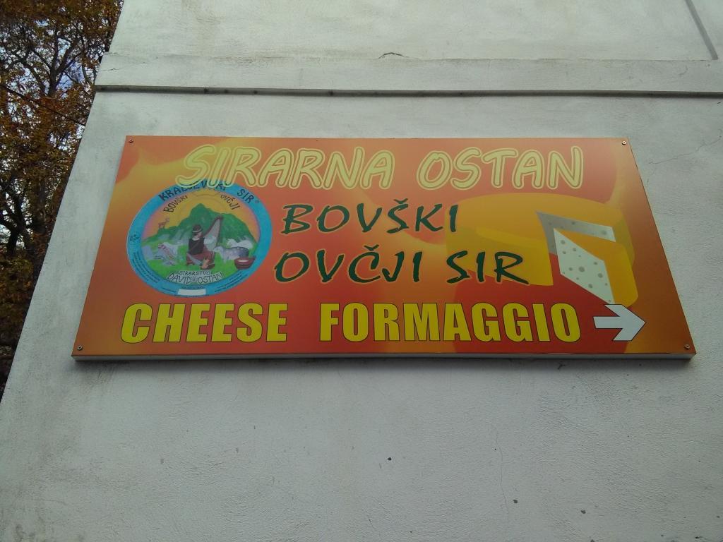 Ekološki bovški ovčji sir - Sirarstvo Ostan Bovec gallery photo no.6