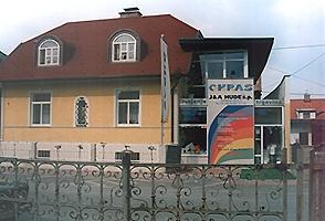 Gradnja stanovanjskih, nestanovanjskih stavb, gradbena dela Maribor gallery photo no.4