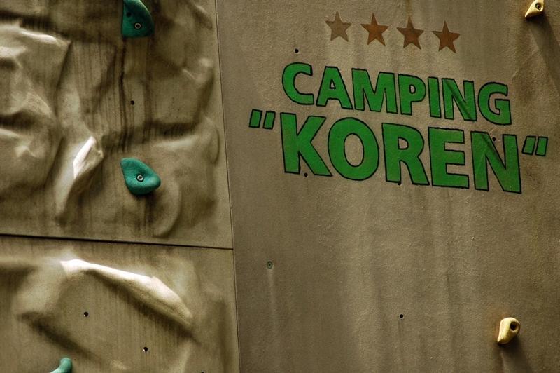 Camp Koren, Soča Slovenia gallery photo no.1