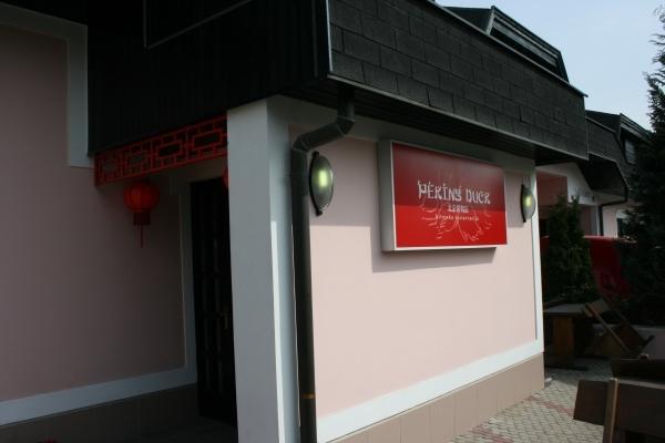 Kitajska restavracija PEKING DUCK, Grosuplje gallery photo no.3