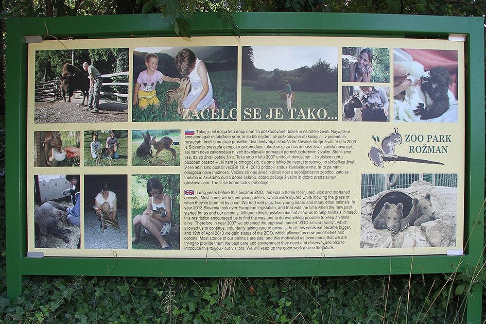 Naravni živalski vrt - ZOO Park ROŽMAN, Vrzdenec - Horjul gallery photo no.3