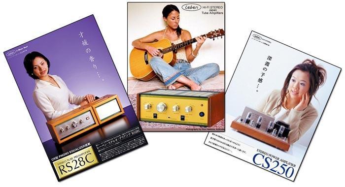 Prodaja audio opreme za domačo rabo gallery photo no.36