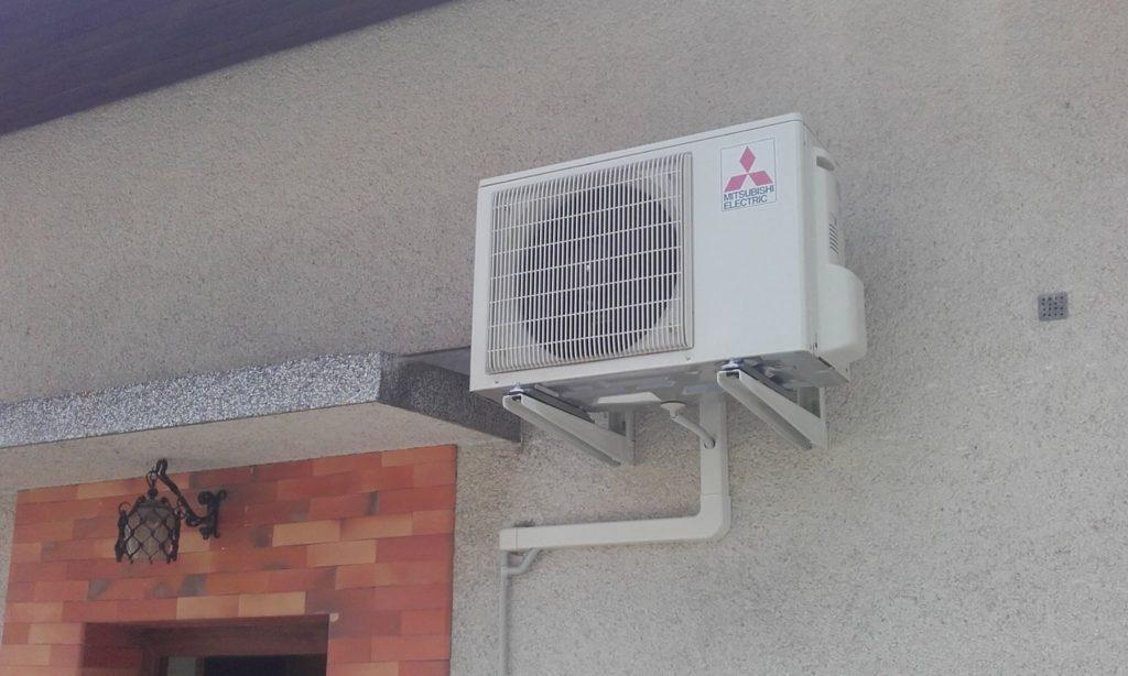 Prodaja, servis, montaža klimatskih naprav Ljubljana, klimatske naprave Mitsubishi gallery photo no.8