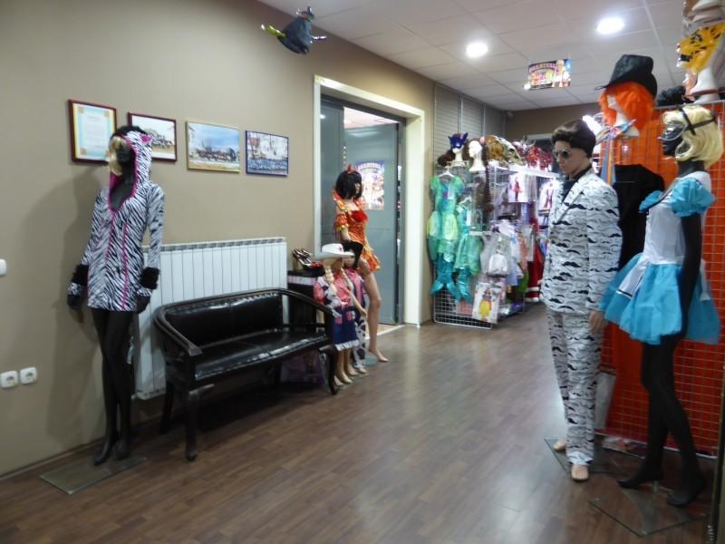Pustne maske, pustni kostumi, novoletni okraski gallery photo no.6