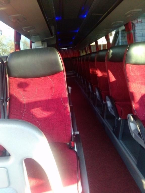 Turistični avtobusni prevozi, najem avtobusa, Goriška gallery photo no.3