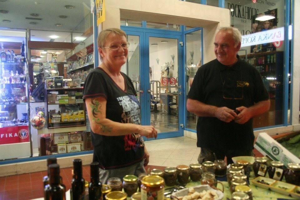 Domačija Munda, Oljčno olje, Portorož gallery photo no.0