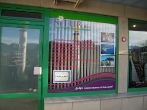 Turistična agencija Situr, Bled gallery photo no.15