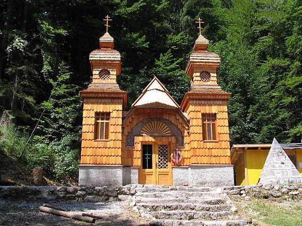 Turistična agencija Situr, Bled gallery photo no.10