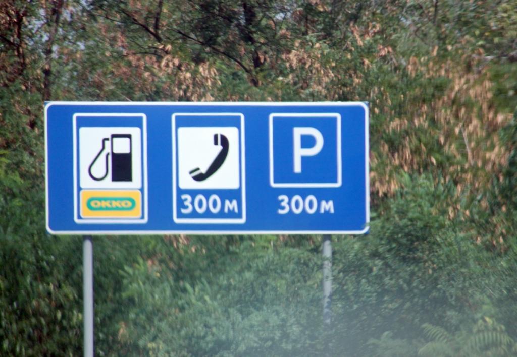 Elci, Cestna signalizacija, Preddvor gallery photo no.2