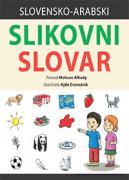 SLOVENSKO- ARABSKI SLIKOVNI SLOVAR - product image
