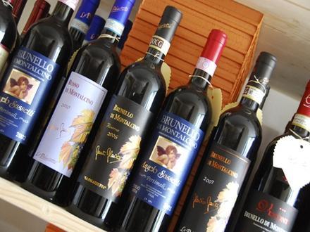 Italijanska buteljčna vina - product image