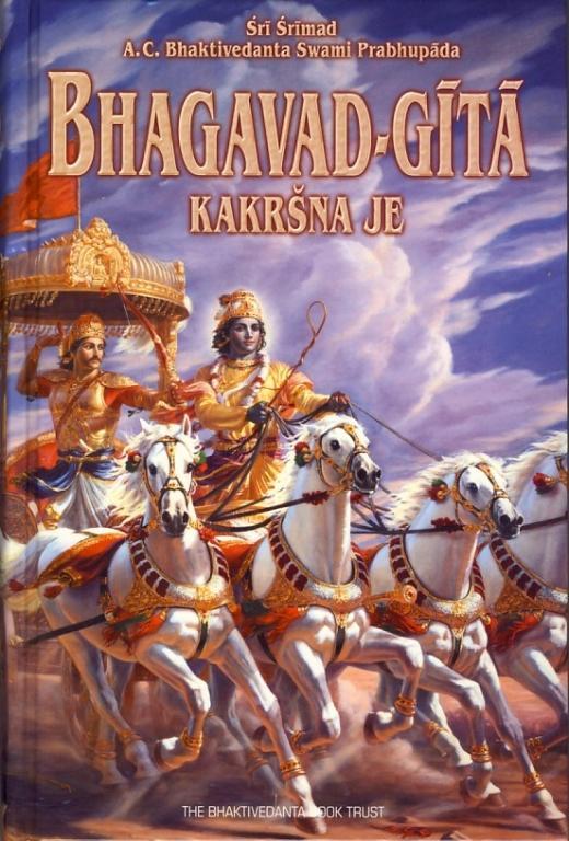 Bhagavad Gita, kakršna je - product image