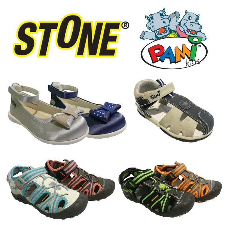Otroška obutev - product image