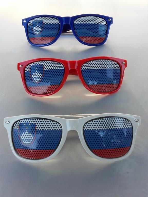 očala - product image